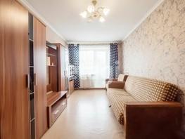 Продается 1-комнатная квартира Приречная ул, 35  м², 2960000 рублей