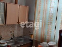 Продается 4-комнатная квартира Комсомольская ул, 77.6  м², 3500000 рублей