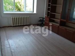 Продается 3-комнатная квартира Пушкина ул, 57  м², 4200000 рублей