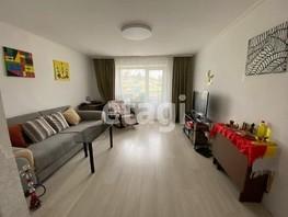 Продается 3-комнатная квартира мкр Зеленый, 68  м², 4900000 рублей