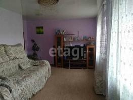 Продается 3-комнатная квартира Клыпина ул, 88.9  м², 6100000 рублей