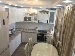 Продается 3-комнатная квартира Октябрьская ул, 51  м², 7230000 рублей