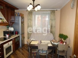 Продается 3-комнатная квартира Цивилева ул, 78.1  м², 7450000 рублей
