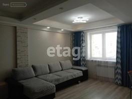 Продается 3-комнатная квартира 10 (Пищевик тер. СНТ) проезд (СНТ Пищевик снт), 86  м², 8000000 рублей