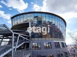 Продается Помещение Советская ул, 36.4  м², 4000000 рублей