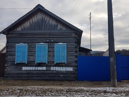 Продается Дом Набережная ул, 89.6  м², участок 7 сот., 1500000 рублей