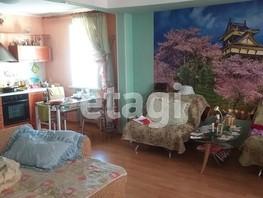 Продается 4-комнатная квартира Шумяцкого ул, 84  м², 7000000 рублей