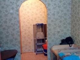 3-комнатная квартира, 54.3  м², 1/5 этаж