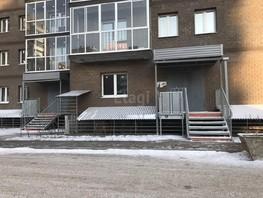 Нежилое, 98  м², 1 этаж