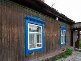 Дом, Лесогорская ул