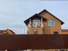 Дом, 100  м², 2 этажа, участок 7 сот.