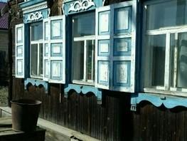 Дом, Майская ул
