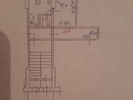 1-комнатная квартира, 20.5  м², 1/5 этаж