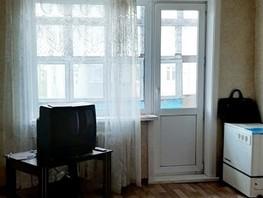 2-комнатная квартира, 44  м², 3/5 этаж