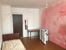 Комната, 17  м², 4/5 этаж