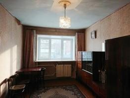 1-комнатная квартира, 26  м², 2/5 этаж