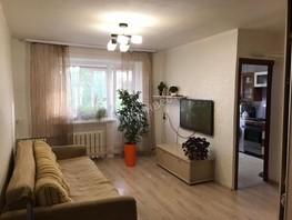 3-комнатная квартира, 53.4  м², 5/5 этаж
