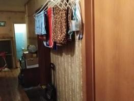 Комната, 17  м², 5/5 этаж