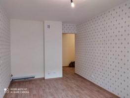 1-комнатная квартира, 28  м², 3/9 этаж