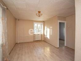 1-комнатная квартира, 31  м², 3/3 этаж