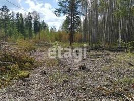 Земельный участок, Снежная ул (Зеленый Берег мкр)
