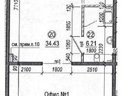 Нежилое, 84.77  м², 1 этаж, монолитный