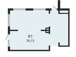 Торговое, 78.73  м², 1 этаж, монолит-кирпич