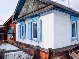 Дом, Набережная ул