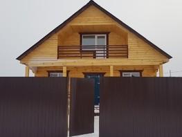 Дом, 90  м², 1 этаж, участок 7 сот.