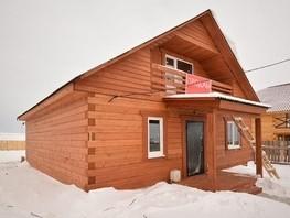 Дом, 140  м², 2 этажа, участок 8 сот.
