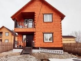 Дом, 100  м², 2 этажа, участок 5 сот.