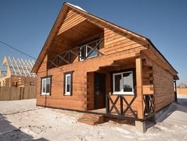 Дом, 146  м², 2 этажа, участок 8 сот.