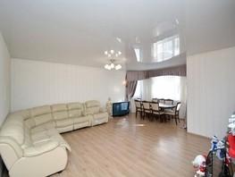 Дом, 250  м², 2 этажа, участок 20 сот.