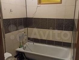 Продается 2-комнатная квартира Сибирских Партизан ул, 42  м², 3250000 рублей
