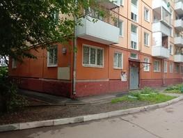 Продается 1-комнатная квартира Дальневосточная ул, 30  м², 3100000 рублей