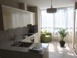 Сдается 1-комнатная квартира Ударника ул, 36  м², 11000 рублей