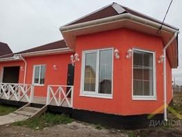 Продается Дом Брусничная ул, 134  м², участок 7 сот., 4100000 рублей