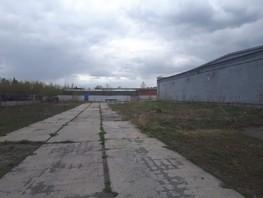 Производственное, 4039  м²
