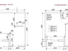 1-комнатная квартира, 42.4  м², 3/9 этаж