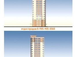 1-комнатная квартира, 40.2  м², 14/15 этаж