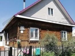 Дом, Калинина ул