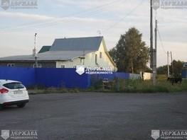 Коттедж, Асфальтная ул