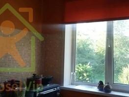 2-комнатная квартира, 48  м², 2/5 этаж