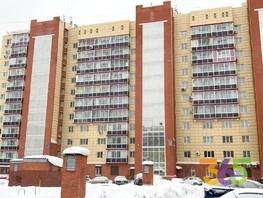 2-комнатная квартира, 67  м², 2/13 этаж