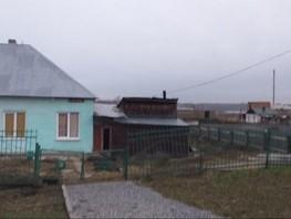Дом, Абрамова ул