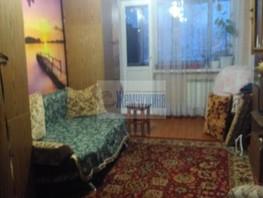 2-комнатная квартира, 47.8  м², 1/5 этаж