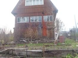 Дача, 45  м², 2 этажа, участок 6 сот.