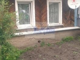 Дом, Тургенева ул