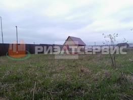 Земельный участок, Грибная (СНТ Солнечная поляна сад) ул