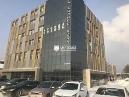 Офис, 53  м², 4 этаж